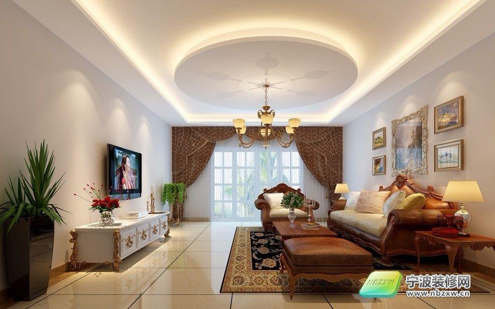 215平4居室简欧风格-客厅装修效果图-宁波装修网装修