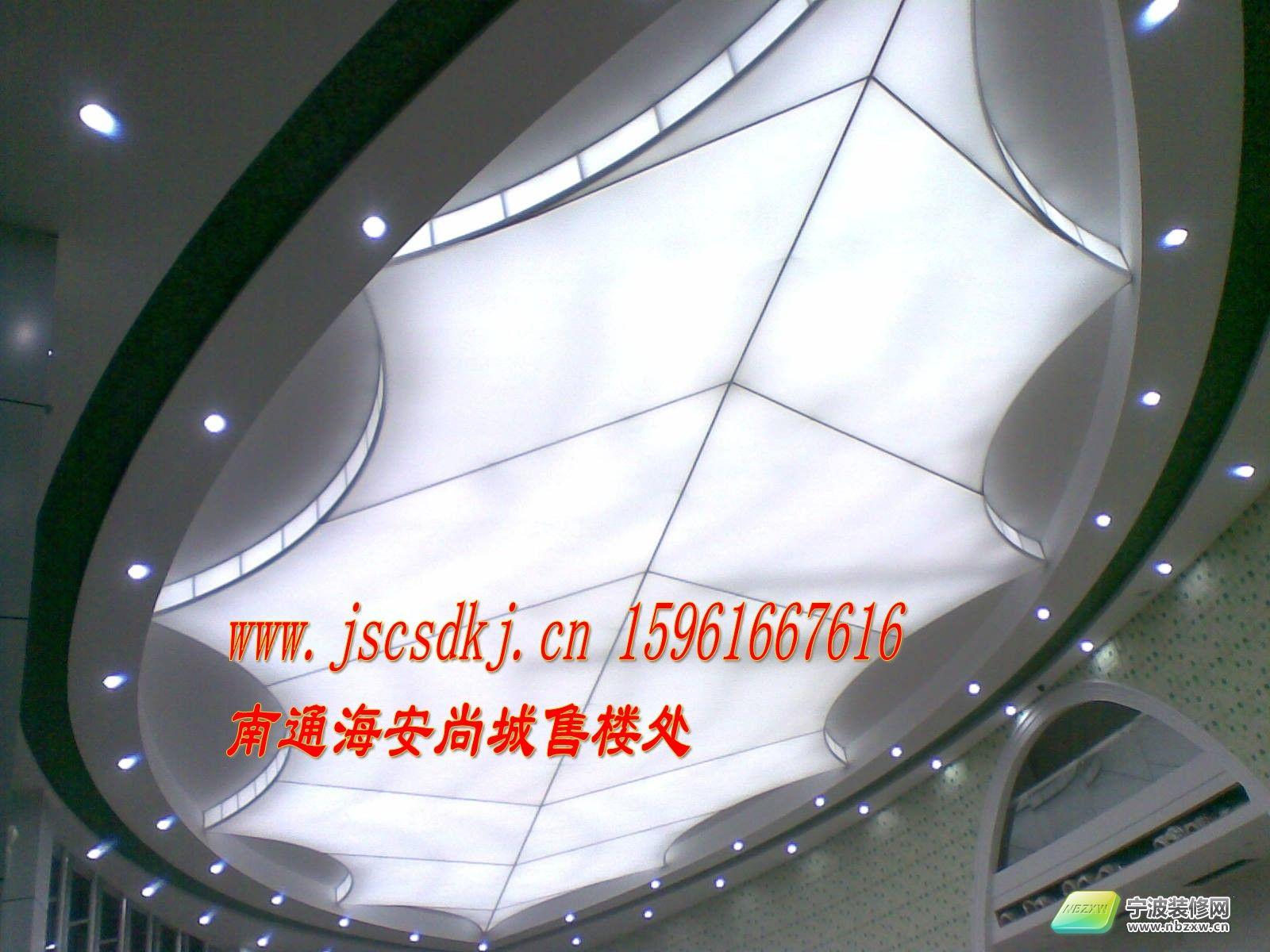 办公楼软膜吊顶 会所装修效果图 宁波装修网装