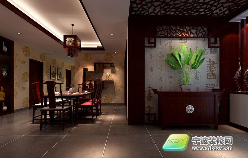 东郡尚都hou的住中式样板房-餐厅装修效果图-宁波