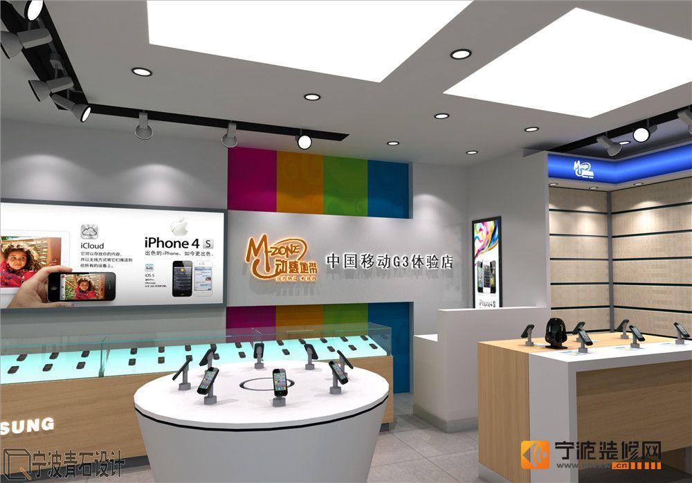 中国移动营业厅 店面设计 手机店装修 单张展示 专卖店装修效果图 -中
