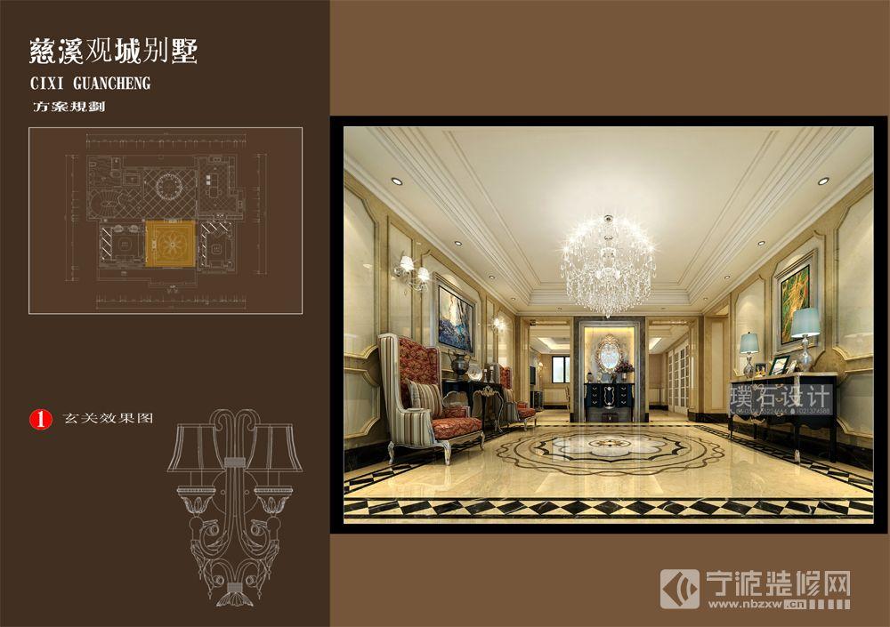 慈溪观城别墅 纯设计