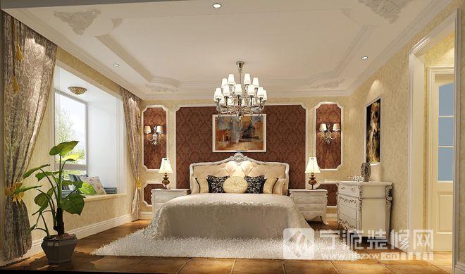 138平米简欧风格设计图片 卧室装修效果图 -138平米简欧风格设计图片