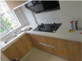 阳光嘉园98号304室现代厨房