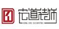 宁波宏道装饰设计有限公司