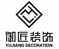 宁波御匠装饰设计有限公司