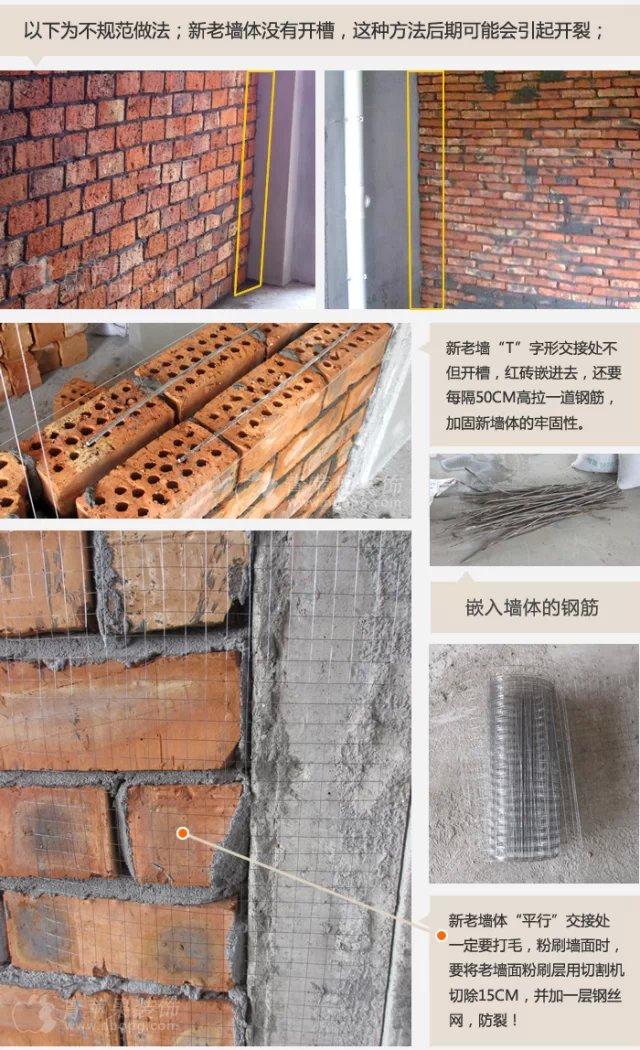 宁波青苹果装饰泥工施工工艺图解