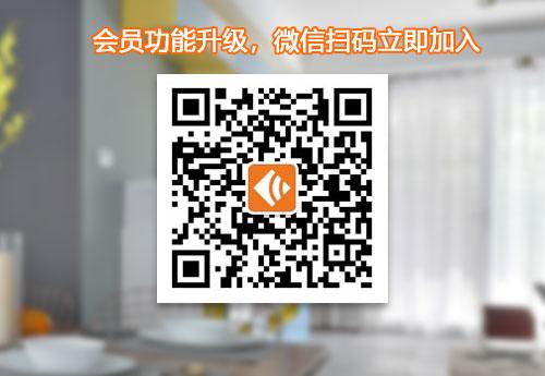 宁波装修网微信公众平台